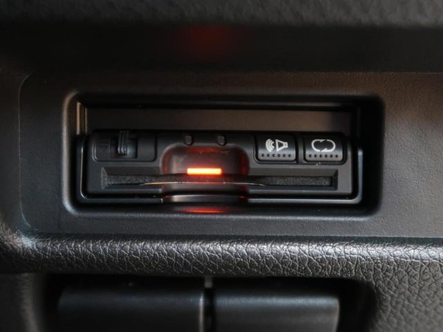 モード・プレミア エマージェンシーブレーキパッケージ 純正8型ナビ バックカメラ ETC シートヒーター LEDヘッド レザーシート エマージェンシー クリアランスソナー 純正18インチAW 禁煙車(5枚目)