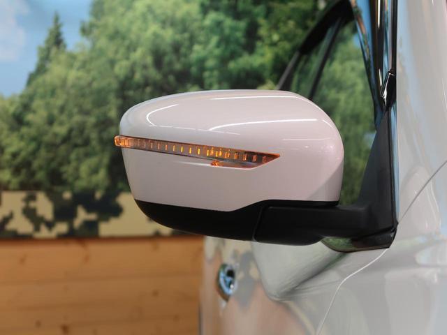 モード・プレミア エマージェンシーブレーキパッケージ 純正8型ナビ バックカメラ ETC シートヒーター LEDヘッド レザーシート エマージェンシー クリアランスソナー 純正18インチAW 禁煙車(25枚目)