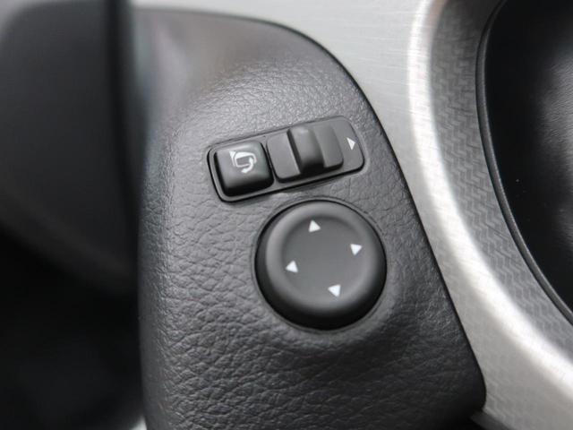 モード・プレミア エマージェンシーブレーキパッケージ 純正8型ナビ バックカメラ ETC シートヒーター LEDヘッド レザーシート エマージェンシー クリアランスソナー 純正18インチAW 禁煙車(30枚目)