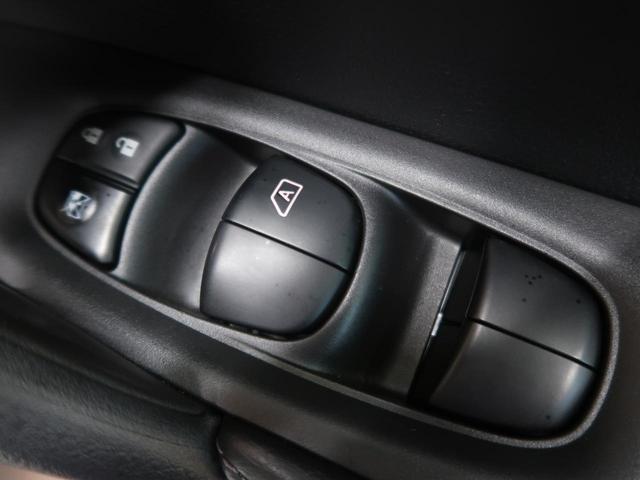 モード・プレミア エマージェンシーブレーキパッケージ 純正8型ナビ バックカメラ ETC シートヒーター LEDヘッド レザーシート エマージェンシー クリアランスソナー 純正18インチAW 禁煙車(31枚目)