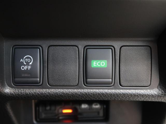 モード・プレミア エマージェンシーブレーキパッケージ 純正8型ナビ バックカメラ ETC シートヒーター LEDヘッド レザーシート エマージェンシー クリアランスソナー 純正18インチAW 禁煙車(33枚目)
