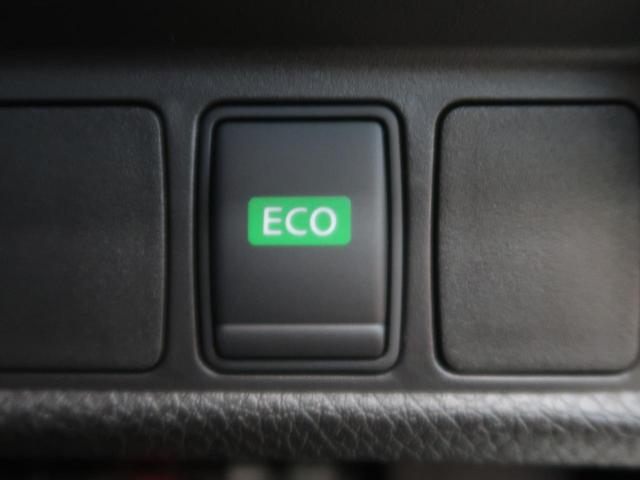 モード・プレミア エマージェンシーブレーキパッケージ 純正8型ナビ バックカメラ ETC シートヒーター LEDヘッド レザーシート エマージェンシー クリアランスソナー 純正18インチAW 禁煙車(34枚目)