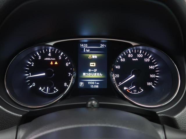 モード・プレミア エマージェンシーブレーキパッケージ 純正8型ナビ バックカメラ ETC シートヒーター LEDヘッド レザーシート エマージェンシー クリアランスソナー 純正18インチAW 禁煙車(39枚目)