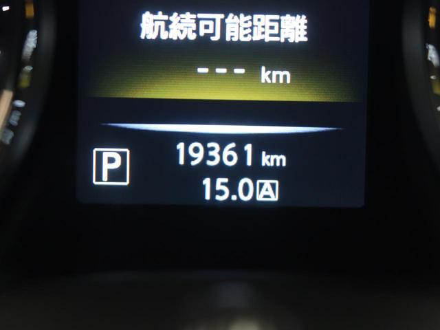 モード・プレミア エマージェンシーブレーキパッケージ 純正8型ナビ バックカメラ ETC シートヒーター LEDヘッド レザーシート エマージェンシー クリアランスソナー 純正18インチAW 禁煙車(40枚目)