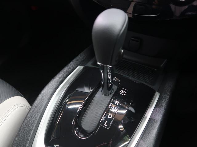 モード・プレミア エマージェンシーブレーキパッケージ 純正8型ナビ バックカメラ ETC シートヒーター LEDヘッド レザーシート エマージェンシー クリアランスソナー 純正18インチAW 禁煙車(43枚目)