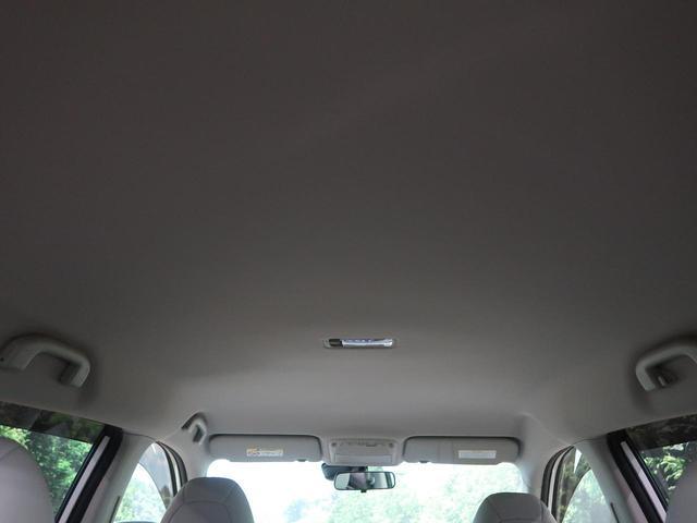モード・プレミア エマージェンシーブレーキパッケージ 純正8型ナビ バックカメラ ETC シートヒーター LEDヘッド レザーシート エマージェンシー クリアランスソナー 純正18インチAW 禁煙車(46枚目)