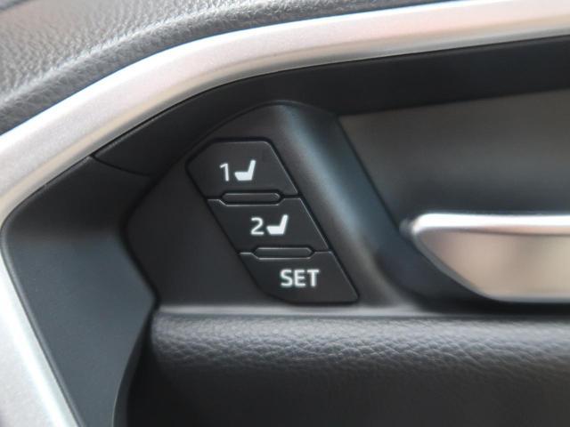 G Z サンルーフ 全周囲カメラ ディスプレイオーディオ 黒革シート シートヒーター&エアコン レーダークルーズ セーフティーセンス 100V電源 パワーバックドア パワーシート(9枚目)