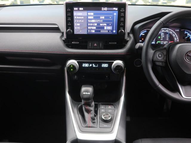 G Z サンルーフ 全周囲カメラ ディスプレイオーディオ 黒革シート シートヒーター&エアコン レーダークルーズ セーフティーセンス 100V電源 パワーバックドア パワーシート(28枚目)