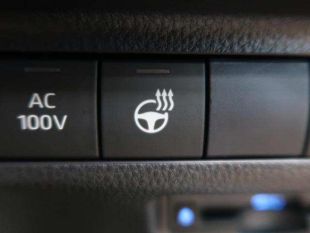 G Z サンルーフ 全周囲カメラ ディスプレイオーディオ 黒革シート シートヒーター&エアコン レーダークルーズ セーフティーセンス 100V電源 パワーバックドア パワーシート(38枚目)