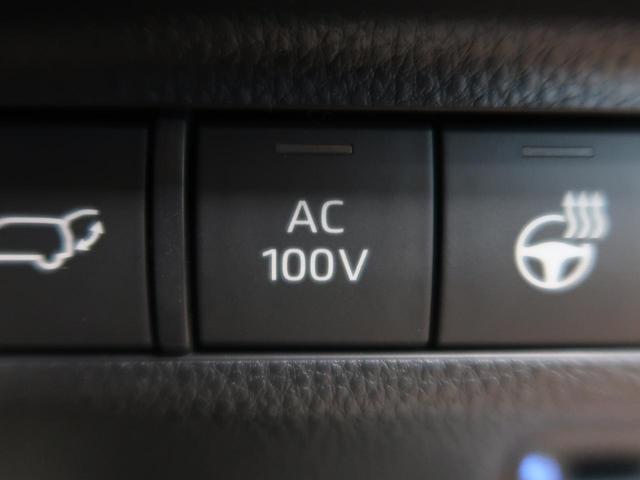 G Z サンルーフ 全周囲カメラ ディスプレイオーディオ 黒革シート シートヒーター&エアコン レーダークルーズ セーフティーセンス 100V電源 パワーバックドア パワーシート(39枚目)