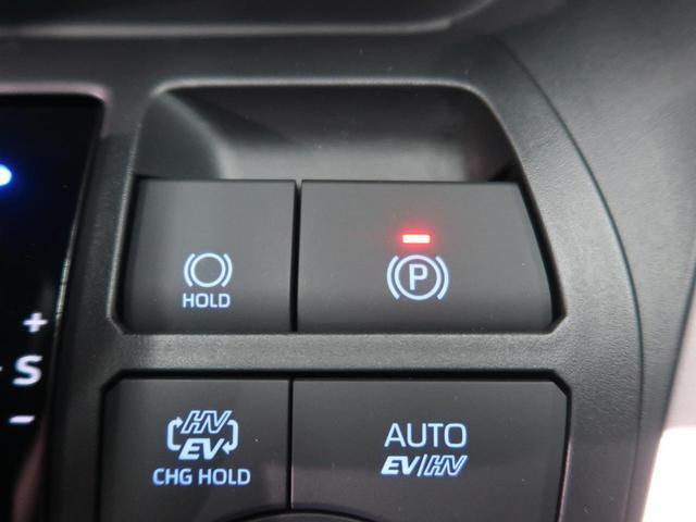 G Z サンルーフ 全周囲カメラ ディスプレイオーディオ 黒革シート シートヒーター&エアコン レーダークルーズ セーフティーセンス 100V電源 パワーバックドア パワーシート(51枚目)