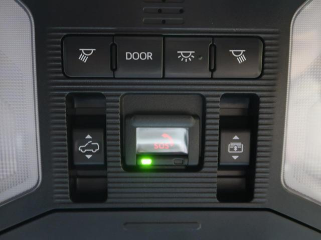 G Z サンルーフ 全周囲カメラ ディスプレイオーディオ 黒革シート シートヒーター&エアコン レーダークルーズ セーフティーセンス 100V電源 パワーバックドア パワーシート(54枚目)