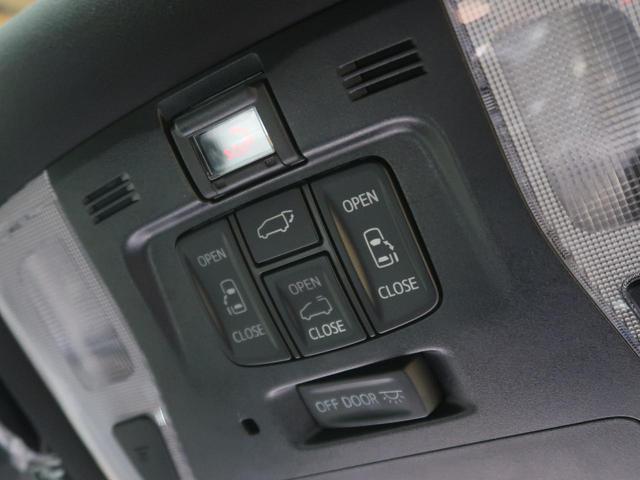 2.5S タイプゴールドII 登録済未使用車 サンルーフ セーフティセンス レーダークルーズ 両側電動ドア パワーバックドア ハーフレザーシート 100V電源 3眼LEDヘッド&フォグ 純正18AW 7人乗り 禁煙車 スマートキー(9枚目)