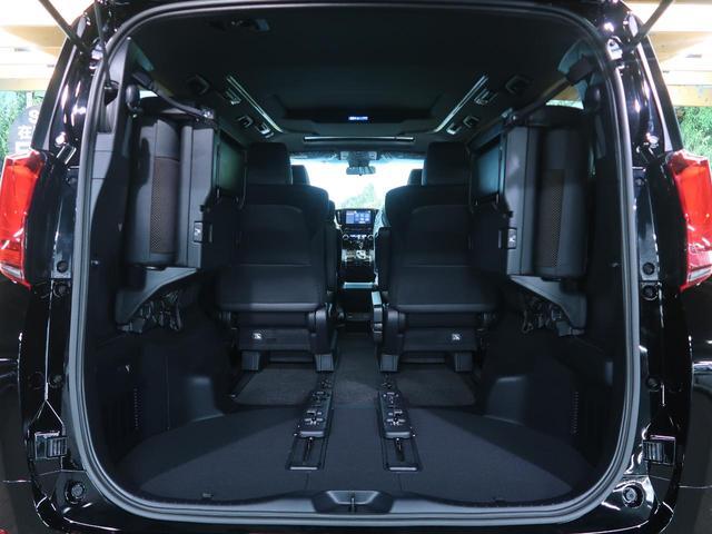 2.5S タイプゴールドII 登録済未使用車 サンルーフ セーフティセンス レーダークルーズ 両側電動ドア パワーバックドア ハーフレザーシート 100V電源 3眼LEDヘッド&フォグ 純正18AW 7人乗り 禁煙車 スマートキー(15枚目)