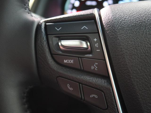 2.5S タイプゴールドII 登録済未使用車 サンルーフ セーフティセンス レーダークルーズ 両側電動ドア パワーバックドア ハーフレザーシート 100V電源 3眼LEDヘッド&フォグ 純正18AW 7人乗り 禁煙車 スマートキー(35枚目)