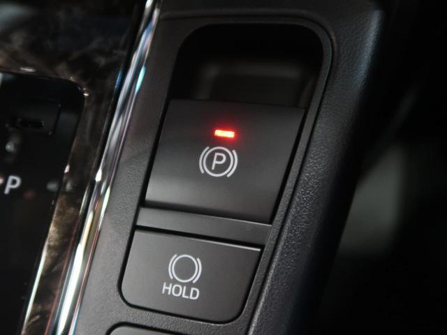 2.5S タイプゴールドII 登録済未使用車 サンルーフ セーフティセンス レーダークルーズ 両側電動ドア パワーバックドア ハーフレザーシート 100V電源 3眼LEDヘッド&フォグ 純正18AW 7人乗り 禁煙車 スマートキー(47枚目)