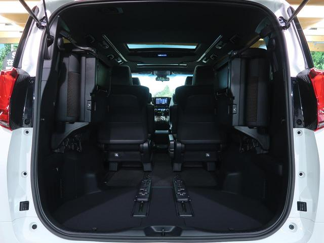 2.5S タイプゴールドII 登録済未使用車 サンルーフ セーフティセンス レーダークルーズ パワーバックドア 100V電源 側電動ドア ハーフレザーシート 3眼LEDヘッド&フォグ 純正18AW 7人乗り 禁煙車(15枚目)