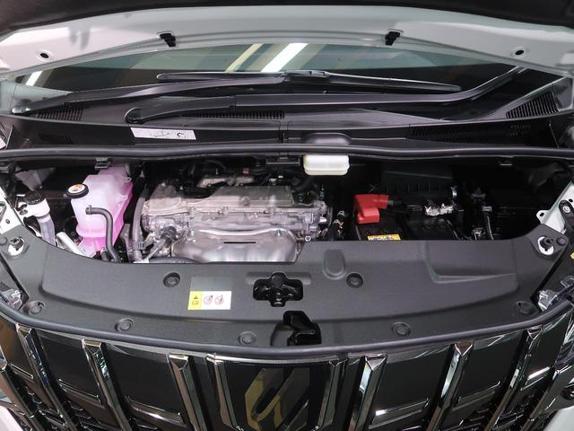 2.5S タイプゴールドII 登録済未使用車 サンルーフ セーフティセンス レーダークルーズ パワーバックドア 100V電源 側電動ドア ハーフレザーシート 3眼LEDヘッド&フォグ 純正18AW 7人乗り 禁煙車(29枚目)