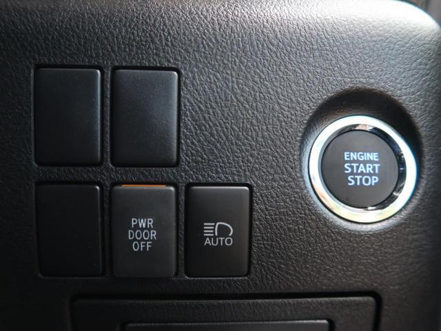 2.5S タイプゴールドII 登録済未使用車 サンルーフ セーフティセンス レーダークルーズ パワーバックドア 100V電源 側電動ドア ハーフレザーシート 3眼LEDヘッド&フォグ 純正18AW 7人乗り 禁煙車(34枚目)