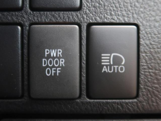 2.5S タイプゴールドII 登録済未使用車 サンルーフ セーフティセンス レーダークルーズ パワーバックドア 100V電源 側電動ドア ハーフレザーシート 3眼LEDヘッド&フォグ 純正18AW 7人乗り 禁煙車(35枚目)