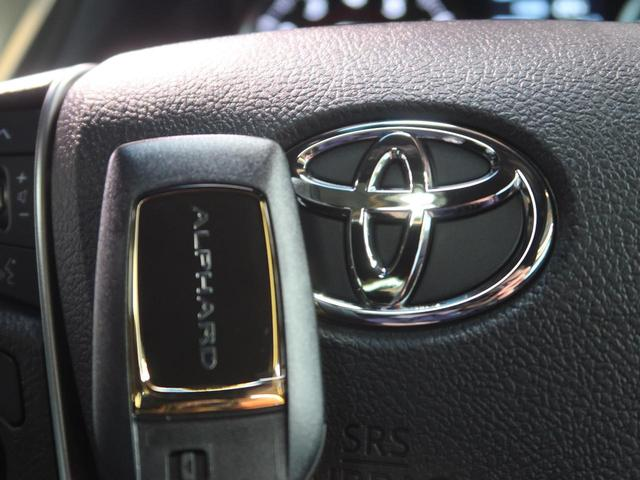 2.5S タイプゴールドII 登録済未使用車 サンルーフ セーフティセンス レーダークルーズ パワーバックドア 100V電源 側電動ドア ハーフレザーシート 3眼LEDヘッド&フォグ 純正18AW 7人乗り 禁煙車(40枚目)