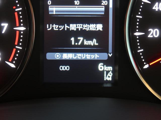 2.5S タイプゴールドII 登録済未使用車 サンルーフ セーフティセンス レーダークルーズ パワーバックドア 100V電源 側電動ドア ハーフレザーシート 3眼LEDヘッド&フォグ 純正18AW 7人乗り 禁煙車(45枚目)