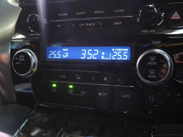2.5S タイプゴールドII 登録済未使用車 サンルーフ セーフティセンス レーダークルーズ パワーバックドア 100V電源 側電動ドア ハーフレザーシート 3眼LEDヘッド&フォグ 純正18AW 7人乗り 禁煙車(47枚目)