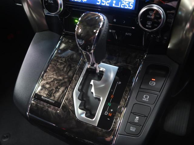 2.5S タイプゴールドII 登録済未使用車 サンルーフ セーフティセンス レーダークルーズ パワーバックドア 100V電源 側電動ドア ハーフレザーシート 3眼LEDヘッド&フォグ 純正18AW 7人乗り 禁煙車(48枚目)