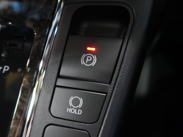 2.5S タイプゴールドII 登録済未使用車 サンルーフ セーフティセンス レーダークルーズ パワーバックドア 100V電源 側電動ドア ハーフレザーシート 3眼LEDヘッド&フォグ 純正18AW 7人乗り 禁煙車(49枚目)