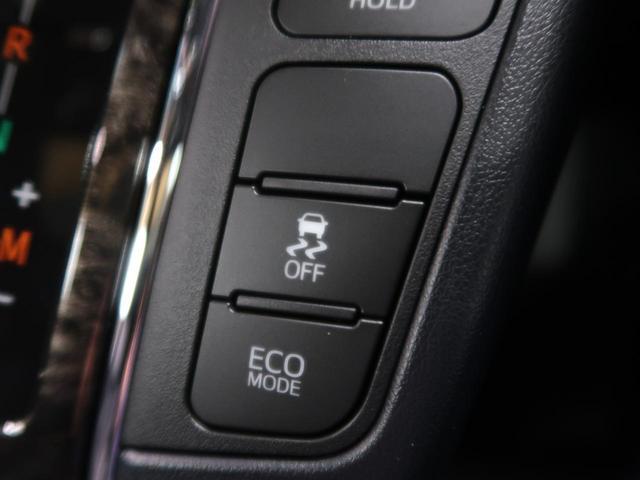 2.5S タイプゴールドII 登録済未使用車 サンルーフ セーフティセンス レーダークルーズ パワーバックドア 100V電源 側電動ドア ハーフレザーシート 3眼LEDヘッド&フォグ 純正18AW 7人乗り 禁煙車(50枚目)
