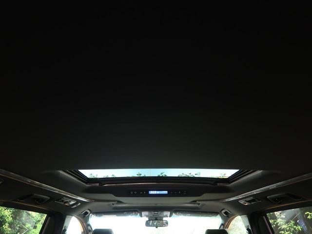 2.5S タイプゴールドII 登録済未使用車 サンルーフ セーフティセンス レーダークルーズ パワーバックドア 100V電源 側電動ドア ハーフレザーシート 3眼LEDヘッド&フォグ 純正18AW 7人乗り 禁煙車(54枚目)