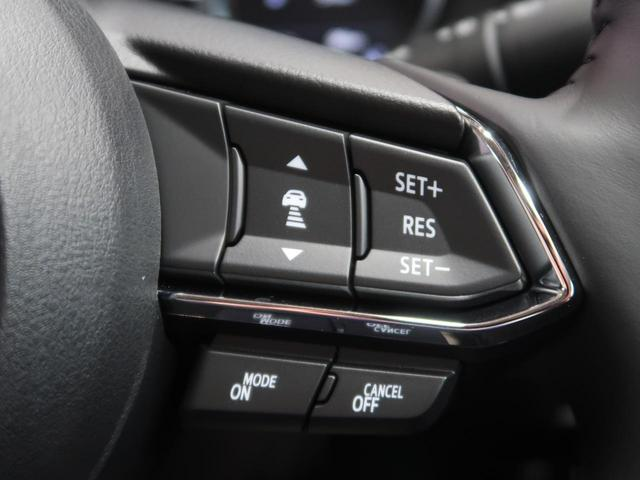 20S シルクベージュセレクション 登録済未使用車 メーカーナビ 全周囲カメラ ベージュ内装 衝突軽減 レーダークルーズ 電動リアゲート 純正19AW パワーシート LEDヘッド スマートキー(8枚目)