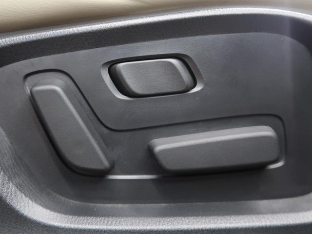 20S シルクベージュセレクション 登録済未使用車 メーカーナビ 全周囲カメラ ベージュ内装 衝突軽減 レーダークルーズ 電動リアゲート 純正19AW パワーシート LEDヘッド スマートキー(10枚目)