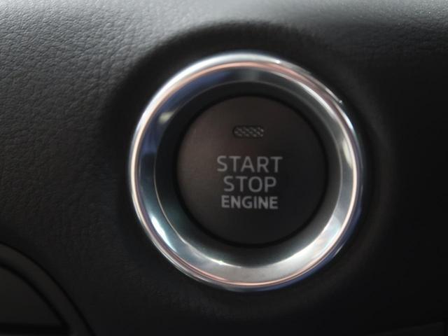 20S シルクベージュセレクション 登録済未使用車 メーカーナビ 全周囲カメラ ベージュ内装 衝突軽減 レーダークルーズ 電動リアゲート 純正19AW パワーシート LEDヘッド スマートキー(11枚目)