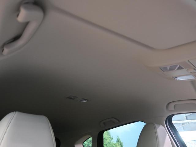 20S シルクベージュセレクション 登録済未使用車 メーカーナビ 全周囲カメラ ベージュ内装 衝突軽減 レーダークルーズ 電動リアゲート 純正19AW パワーシート LEDヘッド スマートキー(22枚目)
