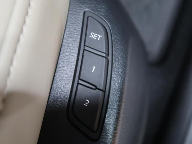 20S シルクベージュセレクション 登録済未使用車 メーカーナビ 全周囲カメラ ベージュ内装 衝突軽減 レーダークルーズ 電動リアゲート 純正19AW パワーシート LEDヘッド スマートキー(27枚目)