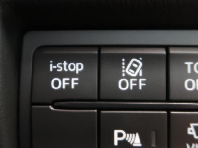 20S シルクベージュセレクション 登録済未使用車 メーカーナビ 全周囲カメラ ベージュ内装 衝突軽減 レーダークルーズ 電動リアゲート 純正19AW パワーシート LEDヘッド スマートキー(29枚目)