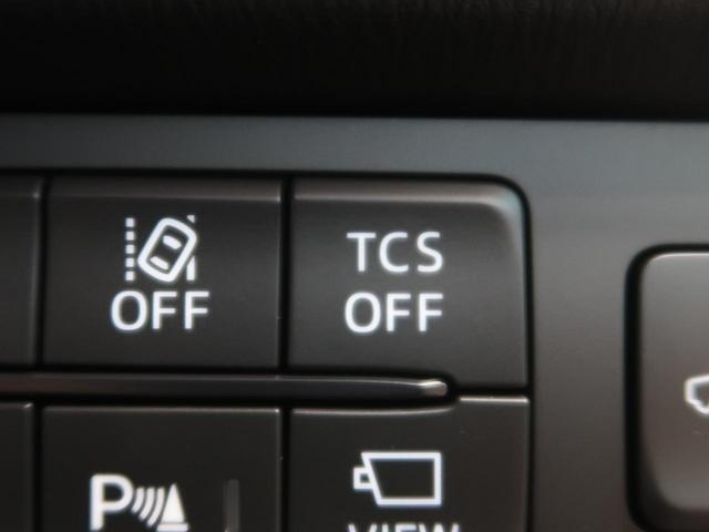 20S シルクベージュセレクション 登録済未使用車 メーカーナビ 全周囲カメラ ベージュ内装 衝突軽減 レーダークルーズ 電動リアゲート 純正19AW パワーシート LEDヘッド スマートキー(30枚目)