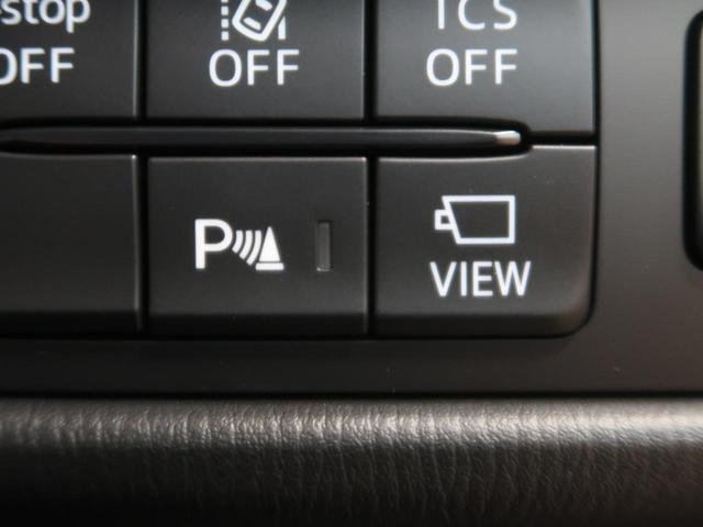 20S シルクベージュセレクション 登録済未使用車 メーカーナビ 全周囲カメラ ベージュ内装 衝突軽減 レーダークルーズ 電動リアゲート 純正19AW パワーシート LEDヘッド スマートキー(31枚目)