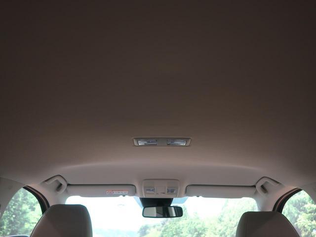 20S シルクベージュセレクション 登録済未使用車 メーカーナビ 全周囲カメラ ベージュ内装 衝突軽減 レーダークルーズ 電動リアゲート 純正19AW パワーシート LEDヘッド スマートキー(32枚目)