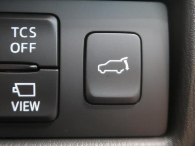 20S シルクベージュセレクション 登録済未使用車 メーカーナビ 全周囲カメラ ベージュ内装 衝突軽減 レーダークルーズ 電動リアゲート 純正19AW パワーシート LEDヘッド スマートキー(34枚目)