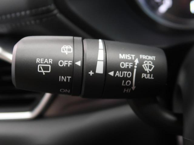 20S シルクベージュセレクション 登録済未使用車 メーカーナビ 全周囲カメラ ベージュ内装 衝突軽減 レーダークルーズ 電動リアゲート 純正19AW パワーシート LEDヘッド スマートキー(40枚目)