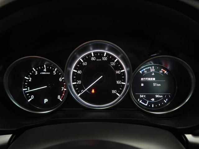 20S シルクベージュセレクション 登録済未使用車 メーカーナビ 全周囲カメラ ベージュ内装 衝突軽減 レーダークルーズ 電動リアゲート 純正19AW パワーシート LEDヘッド スマートキー(41枚目)