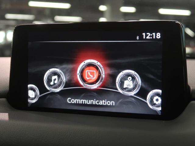 20S シルクベージュセレクション 登録済未使用車 メーカーナビ 全周囲カメラ ベージュ内装 衝突軽減 レーダークルーズ 電動リアゲート 純正19AW パワーシート LEDヘッド スマートキー(42枚目)