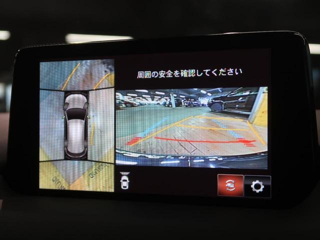 20S シルクベージュセレクション 登録済未使用車 メーカーナビ 全周囲カメラ ベージュ内装 衝突軽減 レーダークルーズ 電動リアゲート 純正19AW パワーシート LEDヘッド スマートキー(43枚目)