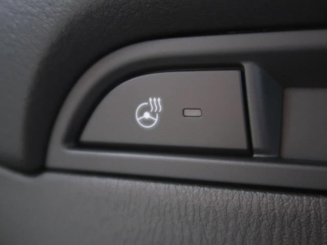 20S シルクベージュセレクション 登録済未使用車 メーカーナビ 全周囲カメラ ベージュ内装 衝突軽減 レーダークルーズ 電動リアゲート 純正19AW パワーシート LEDヘッド スマートキー(44枚目)