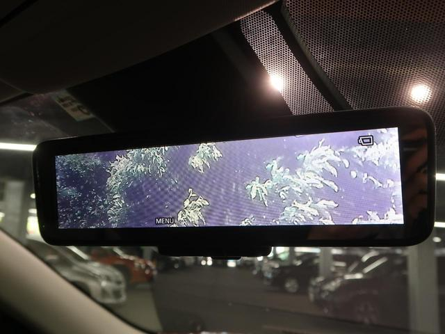 20X ハイブリッド メーカーナビ 全周囲カメラ 衝突軽減 プロパイロット スマートルームミラー 純正ドラレコ 電動リアゲート LEDヘッド&フォグ ETC 禁煙車(10枚目)