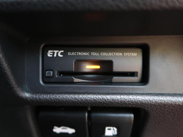 20X ハイブリッド メーカーナビ 全周囲カメラ 衝突軽減 プロパイロット スマートルームミラー 純正ドラレコ 電動リアゲート LEDヘッド&フォグ ETC 禁煙車(41枚目)