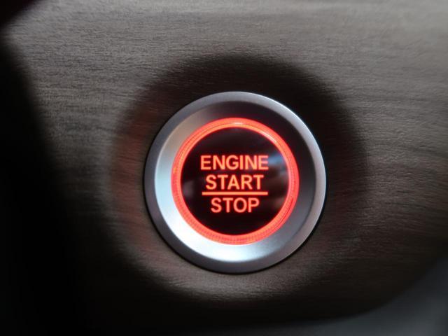 G・ホンダセンシング 衝突被害軽減 両側電動ドア アダプティブクルーズ レーンアシスト ETC スマートキー 6人乗り 横すべり防止 ステリモ オートライト アイドリングストップ(10枚目)
