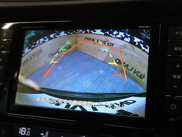 20XブラクエクストリーマXエマージェンシブレーキP 7人乗り 純正9型ナビ バックカメラ 衝突軽減 シートヒーター 電動リアゲート LEDヘッド&フォグ ETC スマートキー アイドリングストップ 禁煙車(7枚目)